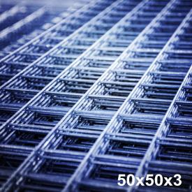 Сетка арматурная 3х50х50 мм 0,38х2 м