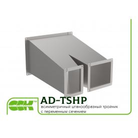 Тройник асимметричный штанообразный с переменным сечением для воздуховодов AD-TSHP