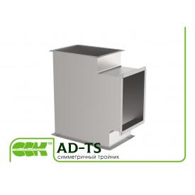 Симметричный тройник для воздуховодов AD-TS