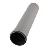 Труба для внутренней канализации 50 мм 0,5 м