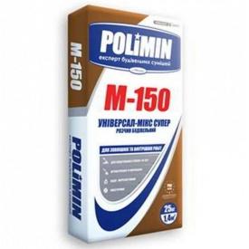 Раствор для кладки Полимин М-150 25 кг