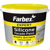 Краска фасадная силиконовая Facade FARBEX 4,2 кг