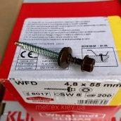 Саморез кровельный по дереву c шайбой epdm 48х55 мм RAL 8017 Wkret-Met 200 шт