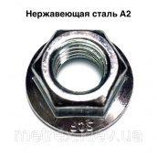 Гайка зубчатая с фланцем DIN 6923 М6 нержавейка А2