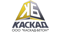 "ООО ""Каскад-Бетон"""