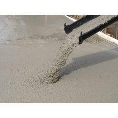 Полегшений бетон