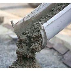 Важкий бетон