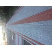 Тротуарная плитка кирпичек Золотой Мандарин 200х100 мм
