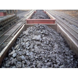 Уголь каменный марка Д казахстанский 0-50 мм навалом