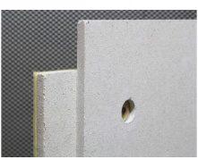 Звукоізоляційна панель Саундалйн-ПГП супер 1200x600x23 мм