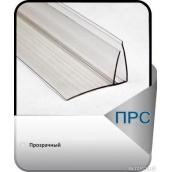 F-пристенный соединительный профиль 4-6 мм прозрачный