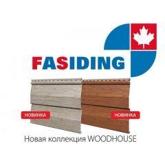 FaSiding WoodHouse