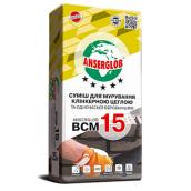 Суміш для мурування клінкерною цеглою Anserglob BCM-15 сірий 03 25 кг
