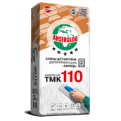 Штукатурка декоративная Anserglob TMK-110 Короед 2 мм белая 25 кг