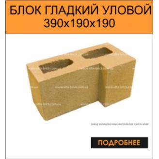 Блок гладкий угловой Силта-Брик 390х190х190 мм цветной
