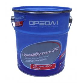 Мастика герметизуюча Ореол-1 Гермабутил 2М 10 кг сірий