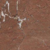 Мраморная плитка Aegen Rose 600x300x20 мм