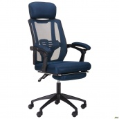 Офісне крісло AMF Art 1190-1290х650х630 мм темно-синє