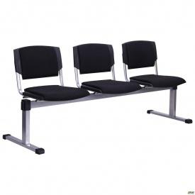 Рядний стілець AMF Призма-3 А-01 Алюм 1790х810х600 мм