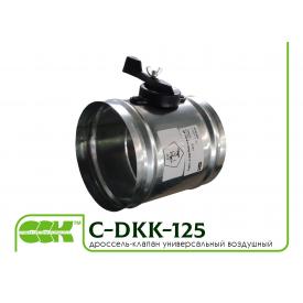 Дроссель-клапан универсальный воздушный C-DKK-125