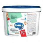 Шпатлевка финишная Smile SP-15 5 кг