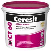 Штукатурка декоративная акриловая камешковая Ceresit CT 60 25 кг зерно 1,5 мм