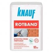 Штукатурка Knauf Rotband 10 кг