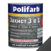 Эмаль Polifarb Захист 3 в 1 2,2 кг перламутровый молотковый эффект черный
