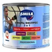 Эмаль Экспресс антикоррозионная 3 в 1 Smile 2,4 кг гладкое покрытие белый RAL 9010
