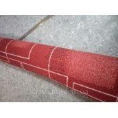 Ковровая дорожка Красный квадрат 1,5 м