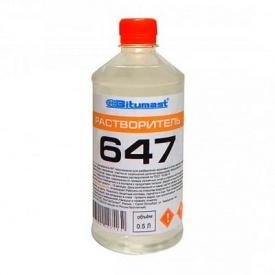 Растворитель 647 0,8 л