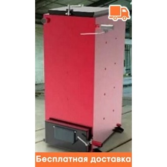 Котел Холмова 10 кВт Вулкан с регулировкой мощности