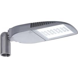 Світильник FREGAT LED 75 (W) 5000K