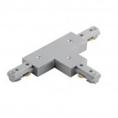 Коннектор для рейок трекових світильників Ledmax T-1-PHS ADAPTER потрійний білий