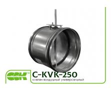 Вентиляційний клапан повітряний універсальний C-KVK-250
