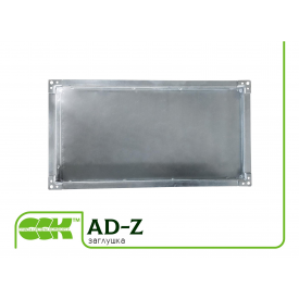 Заглушка для воздуховода AD-Z