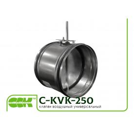 Вентиляционный клапан воздушный универсальный C-KVK-250