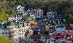 Жилье в пригороде Киева: сколько стоит и почему становится все популярнее