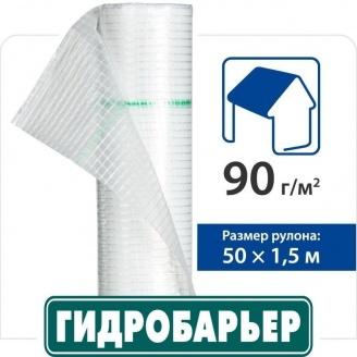 Кровельная пленка Гидробарьер Д90