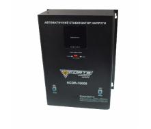 Стабилизатор напряжения Forte ACDR-10kVA релейный настенный цифровой