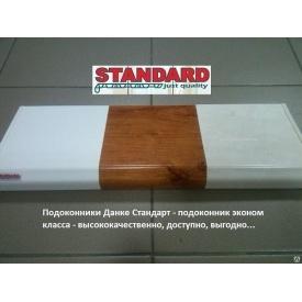 Подоконник Danke Standart 600 мм