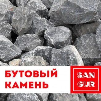 Бутовый камень гранитный 150-300 мм