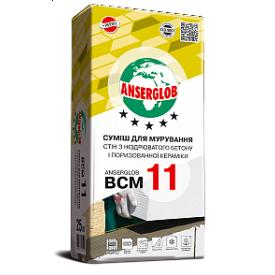 Клей для газоблоку Ансерглоб ВСМ-11