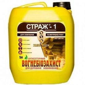 Антисептик СТРАЖ-1 ХМББ-3324 5 вогнебіозахист