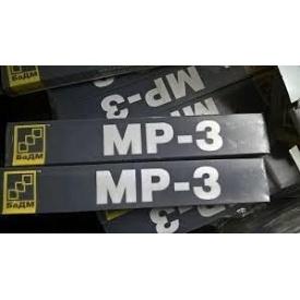 Электроды сварочные МР-3 4,0 мм БАДМ 5 кг