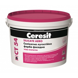 Фасадная краска Ceresit CT 54 силикатная 10 л
