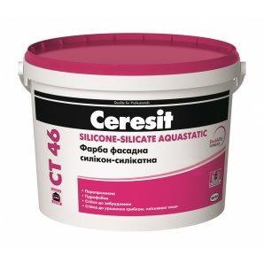 Краска силикон-силикатная фасадная Ceresit CT 46 SIL-SIL AQUASTATIC База C 10 л
