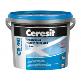 Затирка для швов Ceresit СЕ-40 Aquastatic 5 кг серый