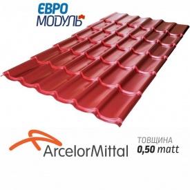 Металлочерепица Евромодуль Хестия matt Arcelormittal Германия 0,50 мм