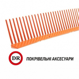 Гребень карниза плоский DR 1 м